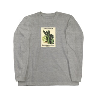 アスパラガス Long sleeve T-shirts