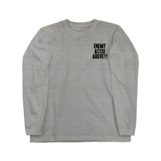 Enemy AC130 Above!!(white) Long sleeve T-shirts