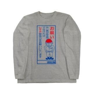 レイドバトルTシャツ Long sleeve T-shirts