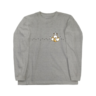 休憩中(足あと・赤柴) Long sleeve T-shirts