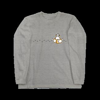 真希ナルセ(マキナル)の休憩中(足あと・赤柴) Long sleeve T-shirts