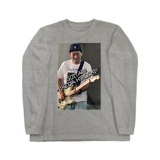ギター!! イケダヒロシ!! Long Sleeve T-Shirt