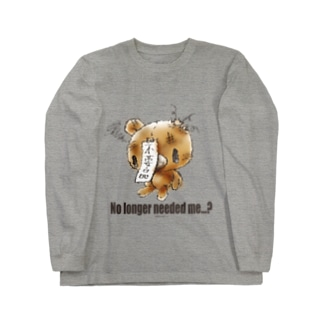 【各20点限定】クマキカイ(A) No longer needed me...? Long sleeve T-shirts