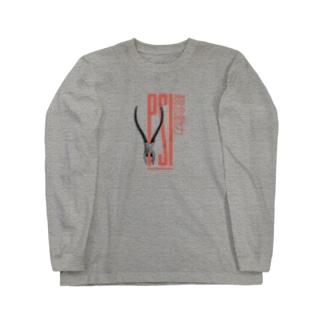 超能力アピール(psychokinesis) Long sleeve T-shirts