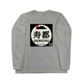 寿都 Long sleeve T-shirts