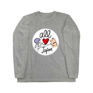 オール日本/柴犬プチ Long sleeve T-shirts