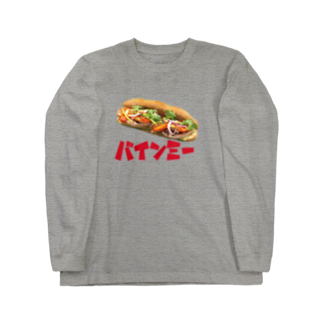 Johnny_Smith150のバインミー Long sleeve T-shirts