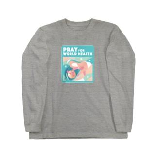 眠り・世界の健康 Long Sleeve T-Shirt