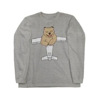ひこうきぐま Long sleeve T-shirts