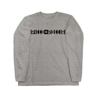 nameデザイン×落ちないヤモリ(大) Long sleeve T-shirts