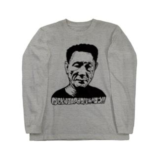 fuckin jap Tシャツ Long sleeve T-shirts