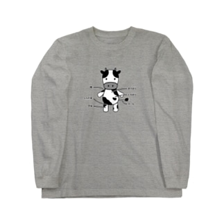 うっしっし Long sleeve T-shirts