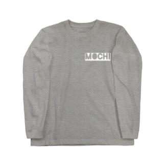 もち Long sleeve T-shirts