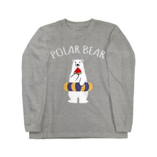 シロクマとスイカと浮き輪 Long Sleeve T-Shirt