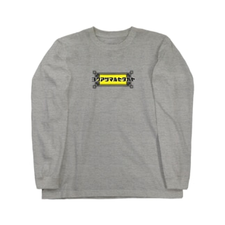 カタカナのセタガヤ Long sleeve T-shirts