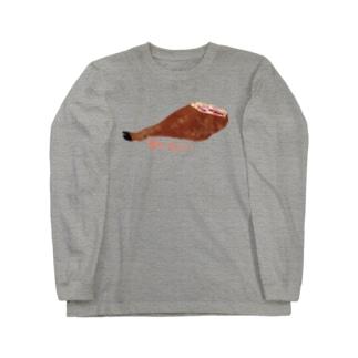 おいしい原木 Long sleeve T-shirts