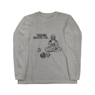Daietto Tyu Long sleeve T-shirts