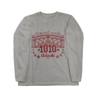 足立区大好き千住大橋Tシャツ(ダークレッド) Long sleeve T-shirts