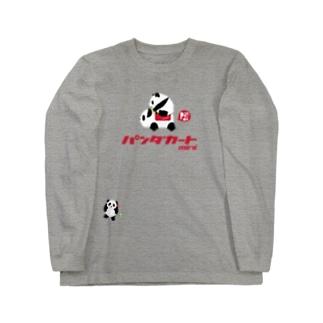 GO GO! パンダカートmini カタカナロゴ Long sleeve T-shirts