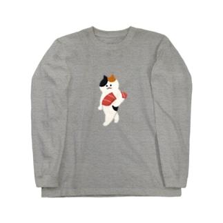 まぐろの握り寿司を自慢げに持ち運ぶ猫(中) Long sleeve T-shirts