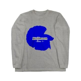 Halfmoon Betta①Mediumblue Long sleeve T-shirts