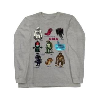 【両面印刷】 UMA18選  Long sleeve T-shirts