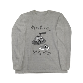 めんたんぴんどらどら(縁なし) Long sleeve T-shirts