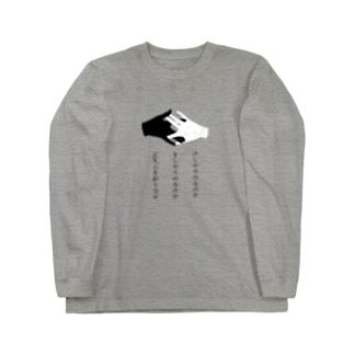 狐の窓 Long sleeve T-shirts