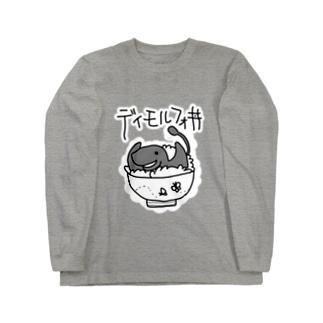 ディモルフォ丼(大きめ白縁取り) Long Sleeve T-Shirt