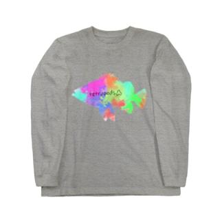 テトラポッヅロゴ(メバル) Long Sleeve T-Shirt