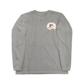 フライングドッグ2 Long sleeve T-shirts