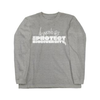 IKIMONO FES '21 メッセージ Long sleeve T-shirts