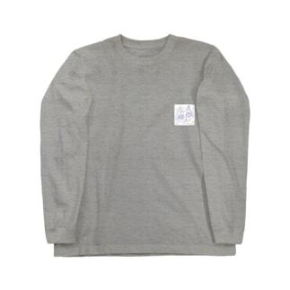 SMILE猫ちゃん Long sleeve T-shirts