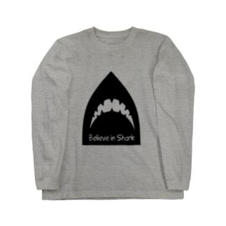 サメを信じよ Long sleeve T-shirts
