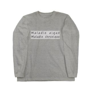 無意味なフランス語Tシャツ② Long sleeve T-shirts