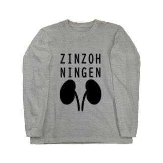 ZINZO人間 Long sleeve T-shirts