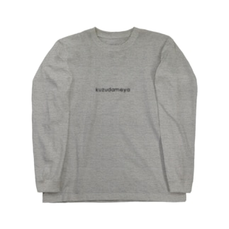 zatsuon-zakka.βのI'm so creepy.シリーズ-Black ink(数色) Long sleeve T-shirts