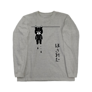 くいなの母のテディベアの憂鬱【両面】 Long sleeve T-shirts