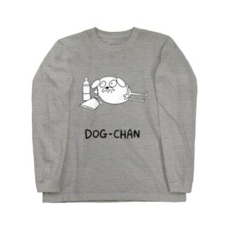果樹の森のドッグちゃん(ダラけまくり) Long sleeve T-shirts