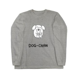 ドッグちゃん(体育座り) Long sleeve T-shirts