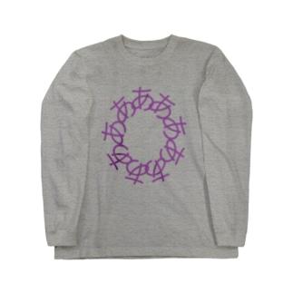 KAWAGOE GRAPHICSのあ Long sleeve T-shirts