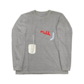 牛乳を注ぐ Long Sleeve T-Shirt
