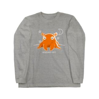 CT145 メンダコUFO Long Sleeve T-Shirt