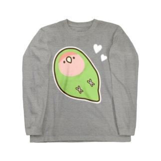 ハートとコザクラインコ Long sleeve T-shirts