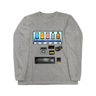 つめた〜い 自動販売機 Long sleeve T-shirts