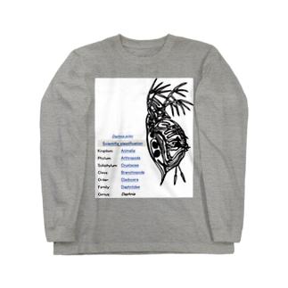 ミジンコ Long sleeve T-shirts