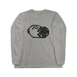 guinea pig Long sleeve T-shirts