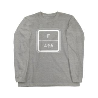 図書ラベル風_F Long sleeve T-shirts