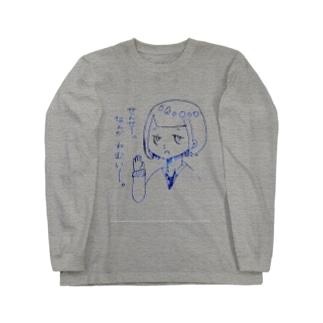 だるめなJK Long sleeve T-shirts