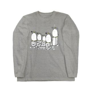 I.gasu pengin【アイガス】 Long sleeve T-shirts